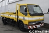 1996 Mitsubishi / Canter FE536E