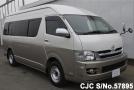 2007 Toyota / Hiace Stock No. 57895