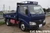 2007 Hino / Dutro XZU524T