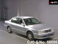 1997 Toyota / Camry Stock No. 58006