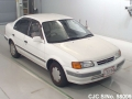 1996 Toyota / Corsa Stock No. 58009