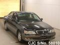 2000 Toyota / Cresta Stock No. 58010