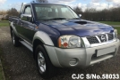 2005 Nissan / Navara Stock No. 58033