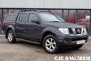 2006 Nissan / Navara Stock No. 58036