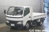 2004 Toyota / Dyna XZU351