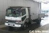 1994 Mitsubishi / Fuso FK617K