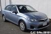 2014 Toyota / Corolla Axio NKE165