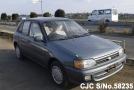 1992 Toyota / Starlet Stock No. 58235