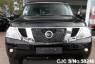 2017 Nissan / Patrol Stock No. 58240