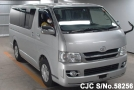 2009 Toyota / Hiace Stock No. 58256
