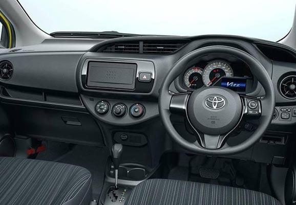 Toyota Vitz Hybrid 2018 Price In Sri Lanka