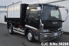 2004 Isuzu / Forward FRR35C3S
