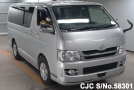 2009 Toyota / Hiace Stock No. 58301