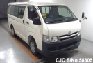 2009 Toyota / Hiace Stock No. 58305