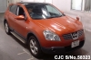 2009 Nissan / Dualis KJ10