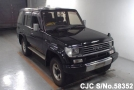 1993 Toyota / Land Cruiser Prado Stock No. 58352