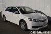 2015 Toyota / Allion NZT260