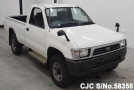2001 Toyota / Hilux Stock No. 58356