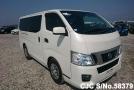 2012 Nissan / Caravan Stock No. 58379