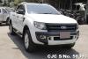 2015 Ford / Ranger