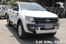 2015 Ford / Ranger Stock No. 58393