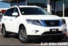2017 Nissan / Pathfinder Stock No. 58395