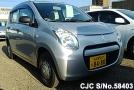 2012 Suzuki / Alto Stock No. 58403