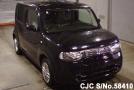 2013 Nissan / Cube Stock No. 58410