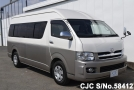 2007 Toyota / Hiace Stock No. 58412