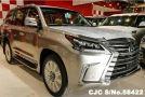 2017 Lexus / LX 570 Stock No. 58422