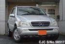 2002 Mercedes Benz / M Class Stock No. 58517
