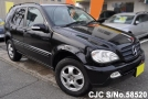 2004 Mercedes Benz / M Class Stock No. 58520