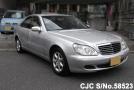 2003 Mercedes Benz / S Class Stock No. 58523