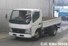 2007 Mitsubishi / Canter Stock No. 58528