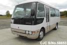 1998 Mitsubishi / Rosa Stock No. 58653