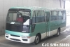 2000 Nissan / Civilian BHW41