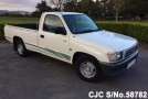 2001 Toyota / Hilux Stock No. 58782
