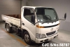 2000 Toyota / Dyna BU306