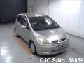 2003 Mitsubishi / Colt Stock No. 58859