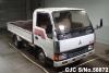 1999 Mitsubishi / Canter FB308B