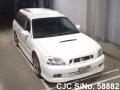 2002 Subaru / Legacy Stock No. 58882