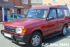 1996 Land Rover / Discovery