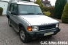 1997 Land Rover / Discovery