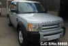 2007 Land Rover / Discovery