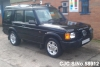 1999 Land Rover / Discovery