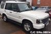2003 Land Rover / Discovery