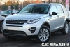 2015 Land Rover / Discovery Sport