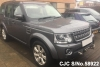 2014 Land Rover / Discovery