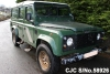 1996 Land Rover / Defender