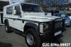 2001 Land Rover / Defender